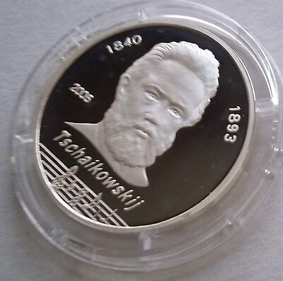 2005 Korea, 5 Won, Great Russian Composer, Pyotr Tchaikovsky, Silver 999, Scarce