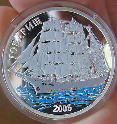 "2003 Korea, 7 Won, Ship, ""Comrade"" Silver 999, Mintage 1000 pieces, Colour !!"
