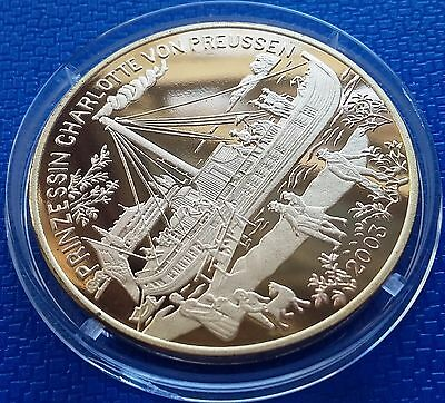 "2003 Korea, 1 Won, Ship ""Prinzessin Charlotte"", Mintage 500 pieces, Scarce !!"
