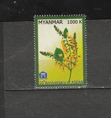 Burma STAMP 2017 ISSUED ASEAN  COMMEMORATIVE, MNH RARE