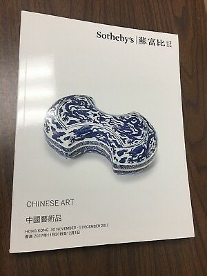 Sotheby's Chinese Art Hong Kong November 30-December 1 2017