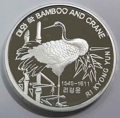 2004 Korea, 20 Won, Crane, Silver 999, Fauna, 1 Ounce, Scarce Coin !!