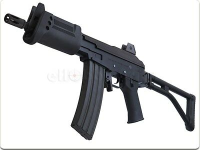 Réplique airsoft GALIL MAR