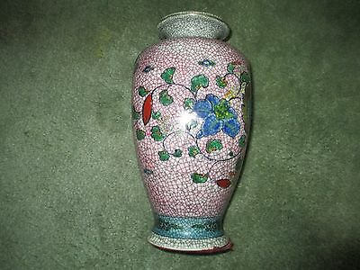 """Antique Vintage Chinese Vase Porcelain Hand Painted Peacock Hen Large 12"""" Tall"""