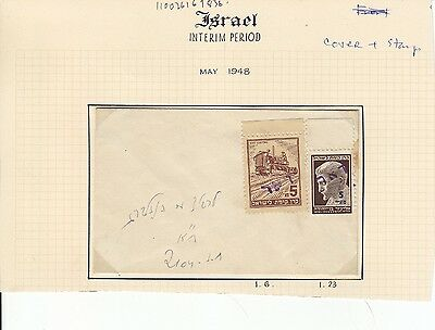 Israel interim stamps on cover