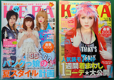 Two KERA Japanese Fashion Magazines