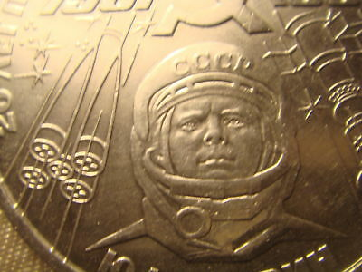 1981 RUSSIA Russian Soviet 1 Ruble Rouble Coin Yuri Gagarin Cosmos  space man