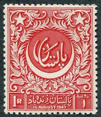 PAKISTAN 1948 1r scarlet SG23 mint MNH FG Independence PERF 11 1/2 #W50