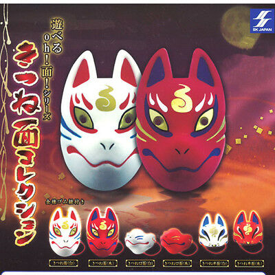 Hand Painted Japanese Fox Clay Mask For Bjd 1/6 Doll SD Figure Accessorie Be