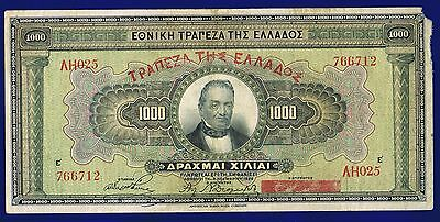 Greece 1000 Drachmai 1926 Very fine WITH DAMAGE Pic100 766712