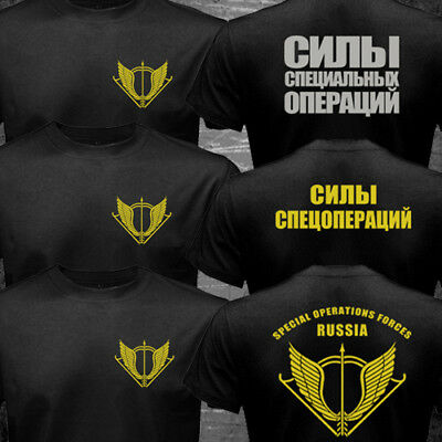 New SSO Russian Special Operations Forces CCO Military Army Spetsnaz T-shirt