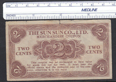 China  Two  Cents  The  Sun  Sun  Co.  Merchandise  Coupon           F