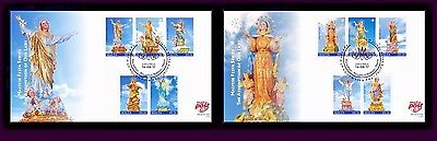 Malta FDC Festa Series. The Assumption of 'Our Lady' issued 14th August 2017