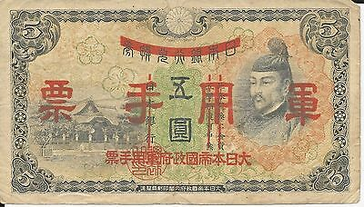 Very Rare Find - Early Japan invasion of China Military 5 Yen Bank note (1938?)
