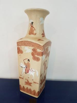 Asian vase. Vase asiatique