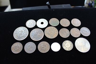 JAPAN 17 assorted coins   lot H 367