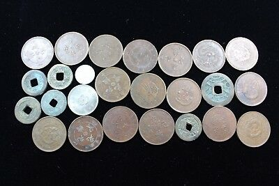 China - Asian  25 assorted coins   lot H 363