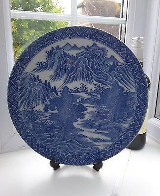 Large Antique Oriental blue and white charger