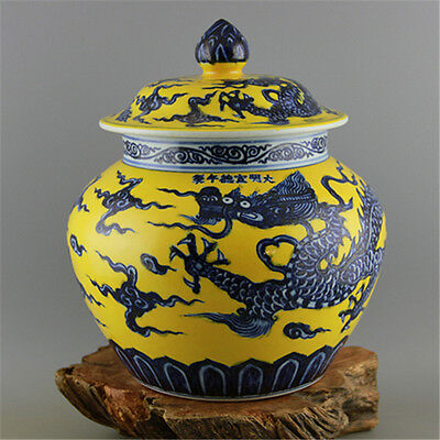 Chinese Old Marked Yellow Ground Blue and White Dragon Line Porcelain Ginger Jar