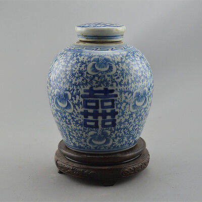 Chinese Old Blue & White Twined Branches Flower Double Xi Porcelain Lid Tank
