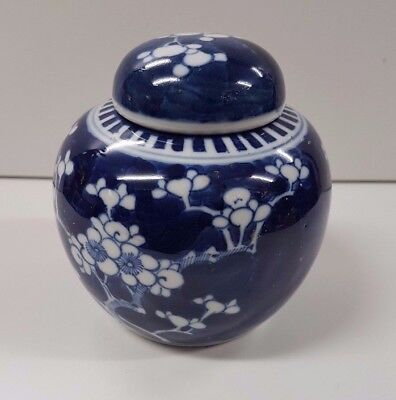 Oriental Blue And White Pruness Blossom Pattern Ginger Jar