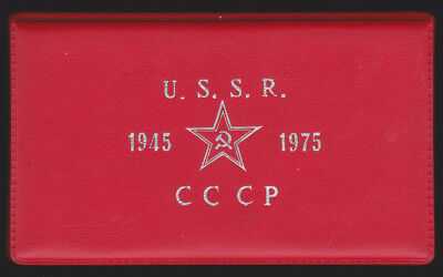 Russia, USSR Orig Set 1965 & 1975 20th & 30th Ann. End of WWII Orig Package coin