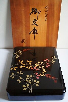 Authentic Japanese Wooden Lacquered Large Box -Japanese Bush Clover Motifs