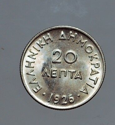 #AN - Greece - Grecia, 20 Lepta 1926