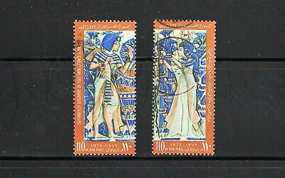 Egypt - cmpl set - discovery of Tutankhamun's tomb - 50th anniv - catalog $11.00