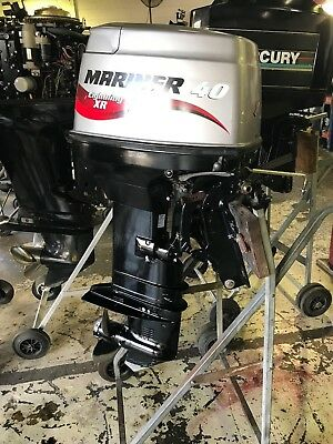 40hp Mariner Outboard Motor Lightning