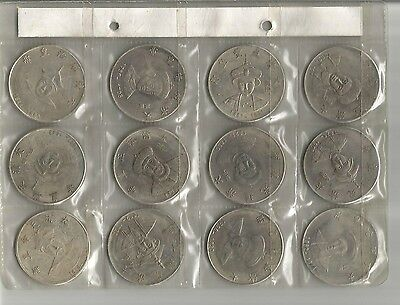 Commemorative Chinese Emperor 12 Coin Set