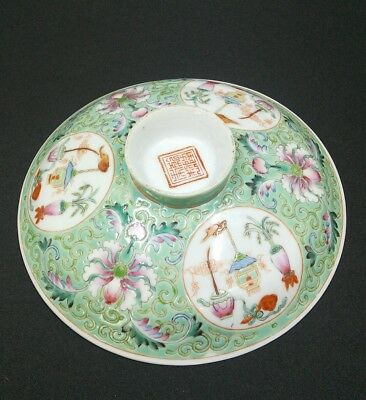 Chinese Porcelain Famille Rose Turquoise Cover Lid.