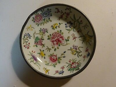 Vintage YT Japanese Porcelain Wares Hong Kong Metal Cased Bowl Dish Flowers 8""