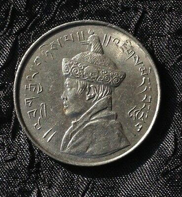Bhutan 1/2 Rupee, 1950, Uncirculated, KM# 28