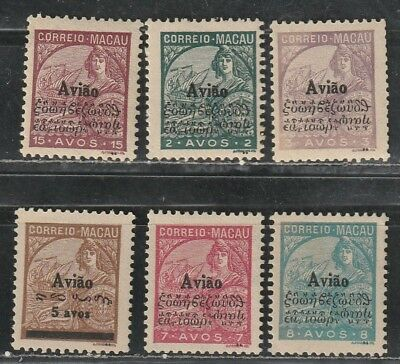 1936 Portuguese colony in China stamps, Macao Air full set MNH SG 359-64