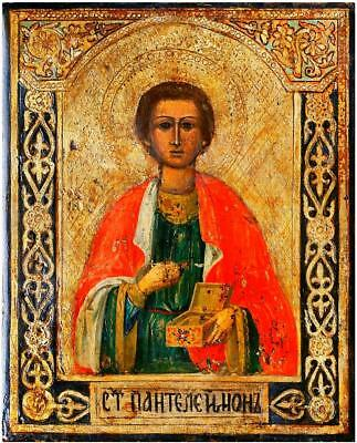 19c RARE RUSSIAN ORTHODOX ICON ST.PANTELEIMON gold