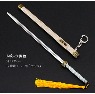 Dynasty Warriors Han Jian 龙泉宝剑 汉剑 chinese Sword 26cm WHITE ghouls Blood Zombies