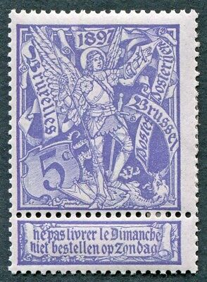 BELGIUM 1896 5c slate-violet SG96 mint MH FG Brussels Exhibition of 1897 #W51