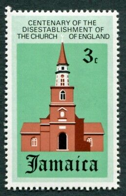 JAMAICA 1971 3c SG328 mint MNH FG Disestablishment of the Church of England W52