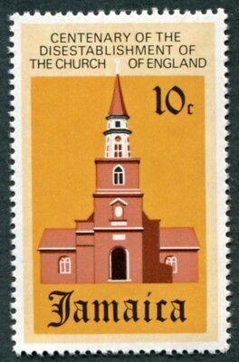 JAMAICA 1971 10c SG329 MNH FG Disestablishment of the Church of England #W52