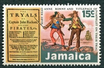 JAMAICA 1971 15c SG333 MNH FG Pirates and Buccaneers Mary Read Anne Bonny #W52