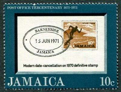JAMAICA 1971 10c SG338 mint MNH FG Post Office Establishment Tercentenary #W52