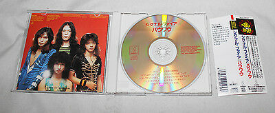 Bow Wow Single Fire CD Japan Import VICL-2037 With OBI