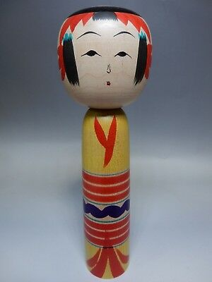 VTG Japanese traditional Colorful Kimono Kokeshi Wooden Doll Signed H30.5cm 12""