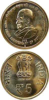 INDIEN/INDIA 5 Rupees 2012 UNC '150th Birth Anniversary of Motilal Nehru'