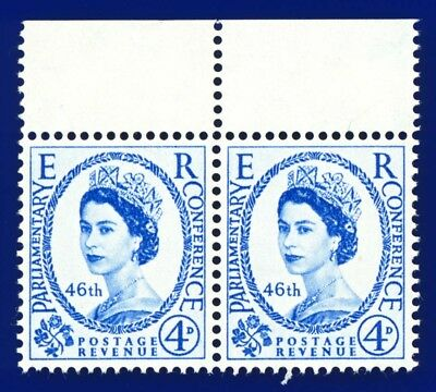 1957 SG560 4d 46th Inter-Parliamentary Union Conference Marginal Pair MNH akbx