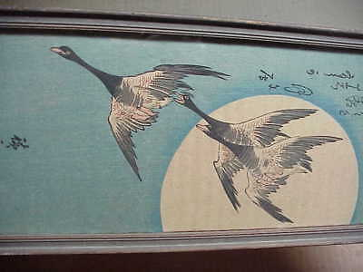 #563 Antique Japanese Signed Wood Block W/c Flying Geese Moon Framed Glass Seale