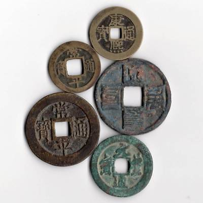 Chinese Ancient Coins Set lot Of 5 Pcs Chang Ping Tong Bao China Cash Antique