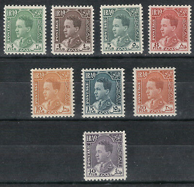 Iraq 1934 MH OG King Ghazi postage issue SG 174-180,182