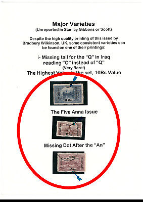 British Iraq Varieties ERRORS 3 stamps RARE check scans 10 Rupees o insted of Q